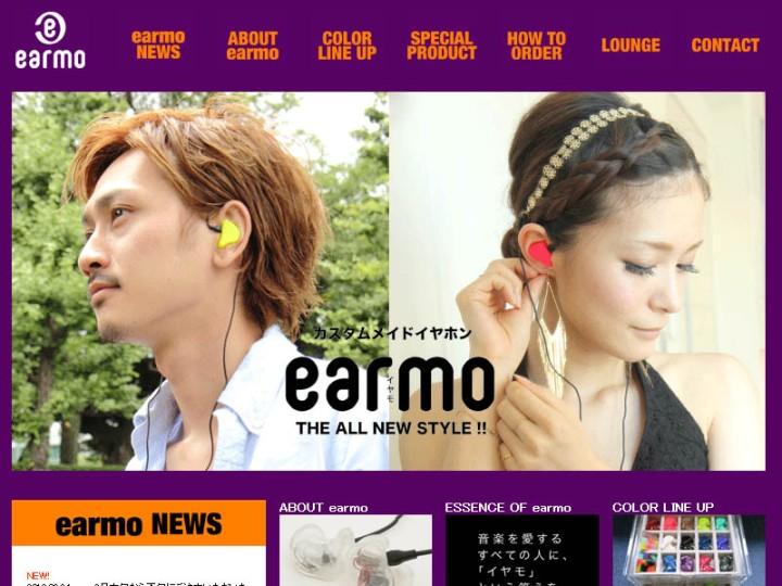 earmo_home