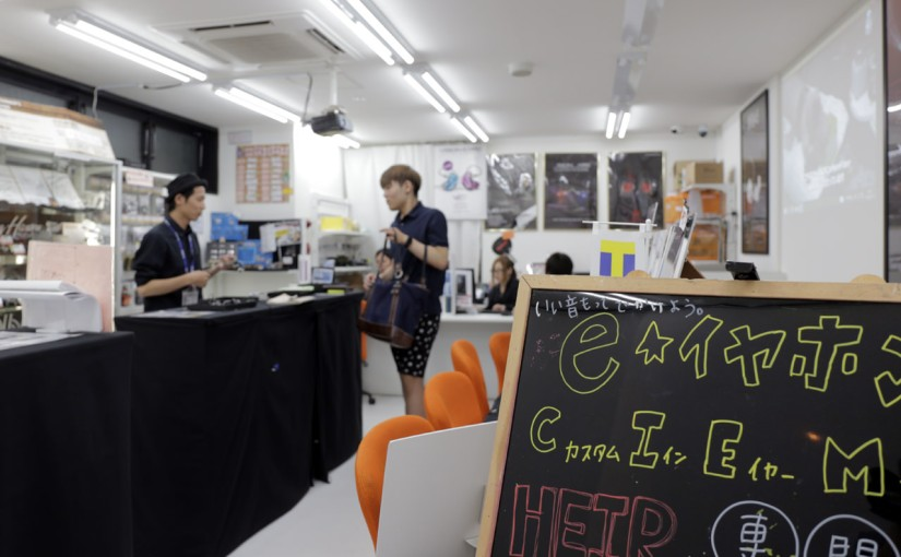 The Biz: E-Earphone's CIEM Store in Akihabara,Tokyo